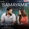 Samayama From Antariksham 9000 Kmph Single