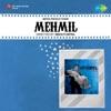 Mehmil