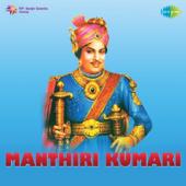 Manthiri Kumari (Original Motion Picture Soundtrack)-G. Ramanathan