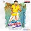 Aachari America Yatra (Original Motion Picture Soundtrack) - EP