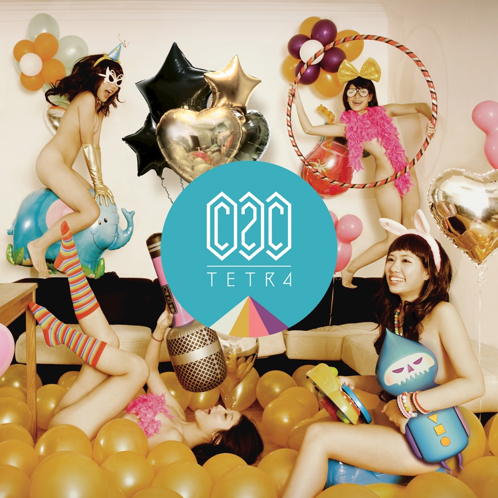 C2C Happy (feat. Derek Martin)