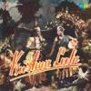Krishna Leela Original Motion Picture Soundtrack