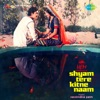Shyam Tere Kitne Naam Original Motion Picture Soundtrack