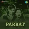 Hoton Pe Tarane Aa Gaye From Parbat Single