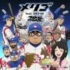メリゴ feat. SKY-HI - Single ジャケット写真
