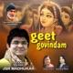 Geet Govindam