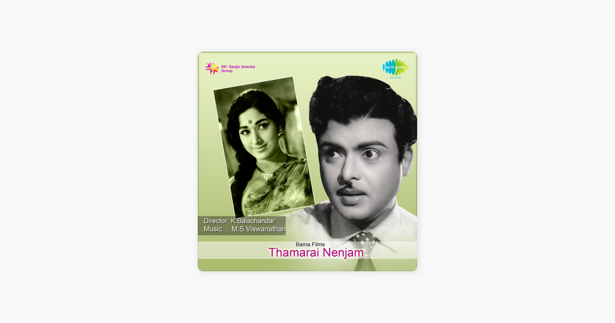 shop popular stores half price ‎Thamarai Nenjam (Original Motion Picture Soundtrack) - Single by M. S.  Viswanathan
