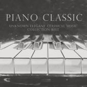 Field : Nocturne No.1 In E Flat Major - Piano Classic