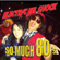 So Much 80's - Electric Eel Shock