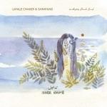 Layale Chaker & Sarafand - Ushaq