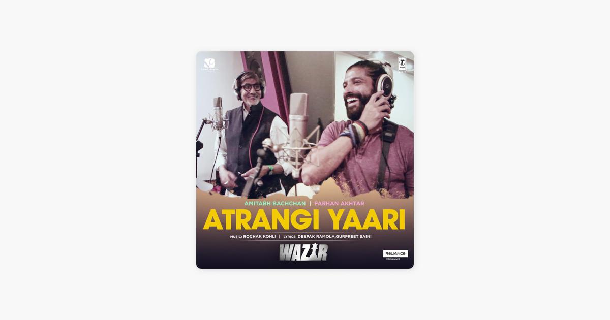 Atrangi yaari (Wazir) guitar lesson www.tamsguitar.com ...