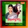 Anakkorumma Original Motion Picture Soundtrack Single