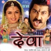 Deva (Original Motion Picture Soundtrack)