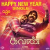 Happy New Year From Kavan Single