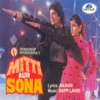 Mitti Aur Sona Original Motion Picture Soundtrack