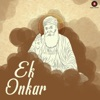 Ek Onkar Ek Onkar Zee Music Devotional Single