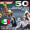 I 50 successi più famosi e originali della musica Italiana, Vol. 1