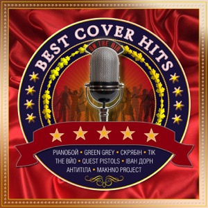 Best Cover Hits