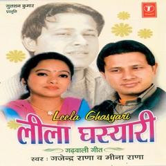 Mantri Dida Sainu Ch