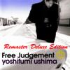 Flying in the Sky - Yoshifumi Ushima