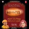 Satnaam Sri Waheguru Ehee Naam Hai Adhara - EP