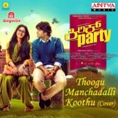 Sangeetha Ravindranath - Thoogu Manchadalli Koothu (Kirik Party) [Cover Version]