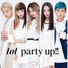 lol-エルオーエル-の「party up!...