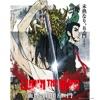 LUPIN THE ⅢRD 血煙の石川五ェ門 特報 - Single ジャケット写真