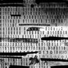 Martin Garrix & Brooks - Byte artwork