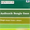Aadhunik Bangla Gaan Abhijeet And Shakti Thakur
