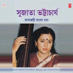 Bhuli Te Parina Aaji