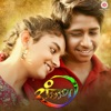 Ranjan (Original Motion Picture Soundtrack) - EP