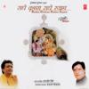Radhey Krishna Radhey Shyam Dhuni songs