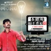 Kanavu Variyam (Original Motion Picture Soundtrack) - EP