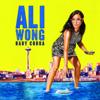 Baby Cobra - Ali Wong