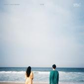 수면제 Lullaby - ONEW & Rocoberry