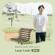 "Lasse Lindh - Hush (From ""Guardian"" [Original Television Soundtrack], Pt. 3)"