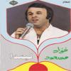 Fouad Masuod - Albadaweyah artwork