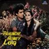 Pahunche Huwey Log (Original Motion Picture Soundtrack) - EP