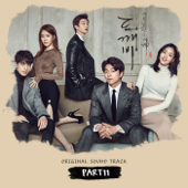 [Download] Winter Is Coming MP3