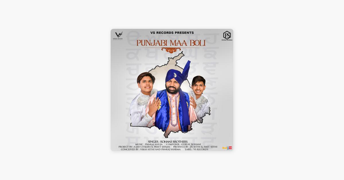 Punjabi Maa Boli - Single by Rohani Brothers