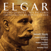Elgar: Piano Quintet - Sea Pictures - English Symphony Orchestra, English Chamber Orchestra, Rodolfus Choir & Kenneth Woods