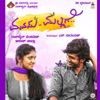 Manasu Malligey (Original Motion Picture Soundtrack) - EP
