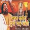 Kahat Kabir Suno Bhai Sadho Vol 2