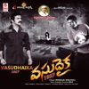 Vasudhaika 1957 Original Motion Picture Soundtrack EP