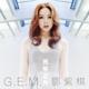 G.E.M. 鄧紫棋 - 光年之外 (電影《Passengers》中國區主題曲) MP3