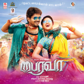 Bairavaa (Original Motion Picture Soundtrack)  EP-Santhosh Narayanan