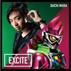 EXCITE(仮面ライダーエグゼイド テレビ主題歌) - EP ジャケット写真