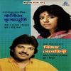 Aadhunik Bangla Gaan Kavita Krishnamurthy and Vijay Bendict