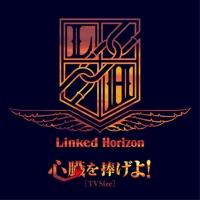 Linked Horizon - Shinzo wo Sasageyo! (TV Size) - Single